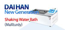 Shaking Bath